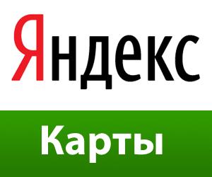 Яндекс условия использования посмотреть на панораме
